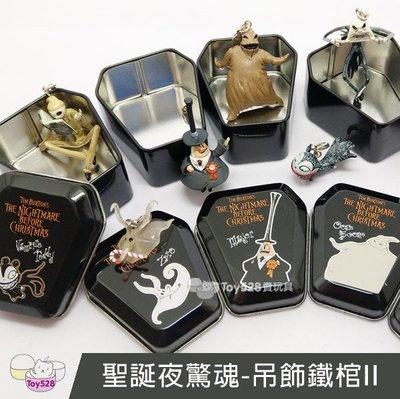 聖誕夜驚魂-吊飾鐵棺第二彈傑克日本絕版扭蛋(單賣區$80起)