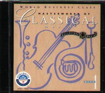 八八 - MASTERWORKS OF CLASSICAL MUSIC VOLUME 1