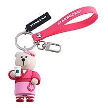 台灣 Starbucks 星巴克 2020 櫻花 Bearista 小熊 賞櫻女孩小熊掛飾 吊飾 鑰匙圈