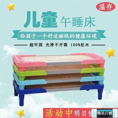 幼兒園床塑料單人專用午睡床木板床疊疊床托管小床帶扶手小學生床【韓流行館】