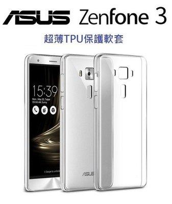 華碩 Zenfone 3 ZC520TL ZC550KL TPU 手機套 果凍套【采昇通訊】