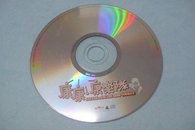 紫色小館78-4--------康康-康樂隊