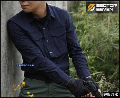 【野戰搖滾-生存遊戲】SECTOR SEVEN 技師速乾長袖襯衫【海軍藍色】 特勤襯衫迷彩服勤務服工作服第七區戰術襯衫