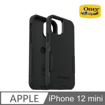 【現貨】ANCASE OtterBox iPhone 12 mini 5.4 Commuter 通勤者系列雙層保護殼