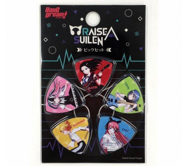 日本限定 BanG Dream 彈片 5片裝 RAISE A SUILEN pick 日本動漫 少女樂團派對