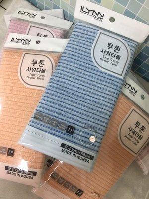 現貨*LUCY 日韓生活館*韓國製 韓國老奶奶大推薦去角質國民搓澡巾 1入