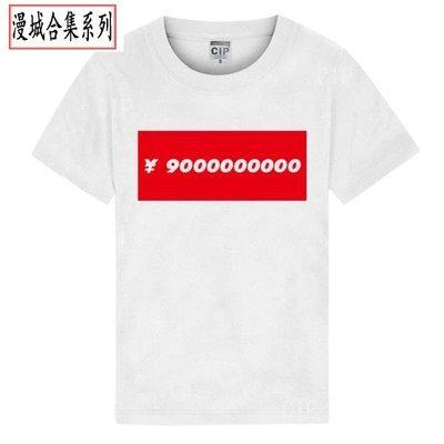 秋裝上新打底半袖衫PG ONE萬磁王同款T恤中國有嘻哈新品潮 wyw
