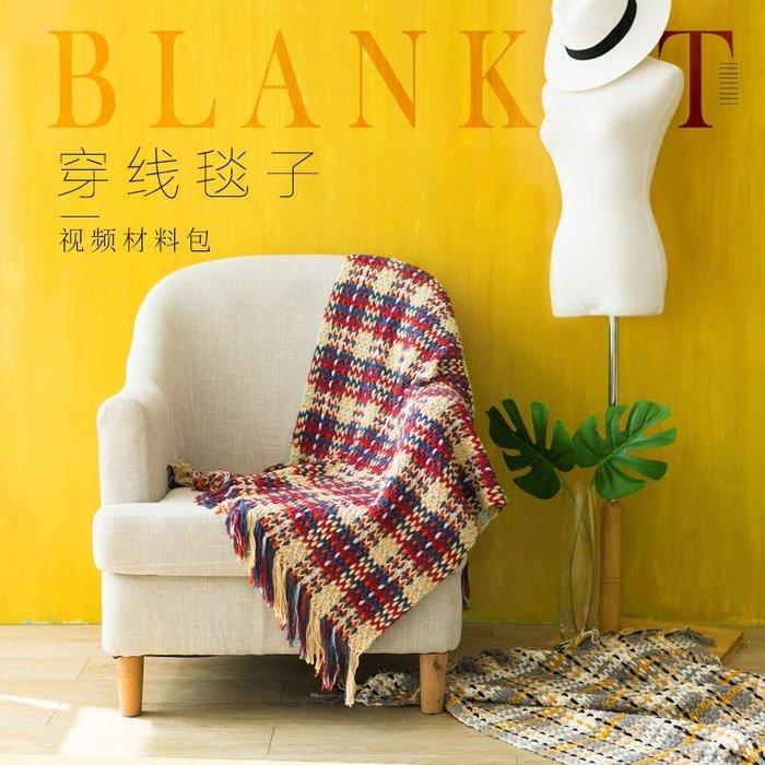 聚吉小屋 #蘇蘇姐家穿線毯子 手工diy編織嬰兒蓋毯鉤針棉毛線團視頻材料包
