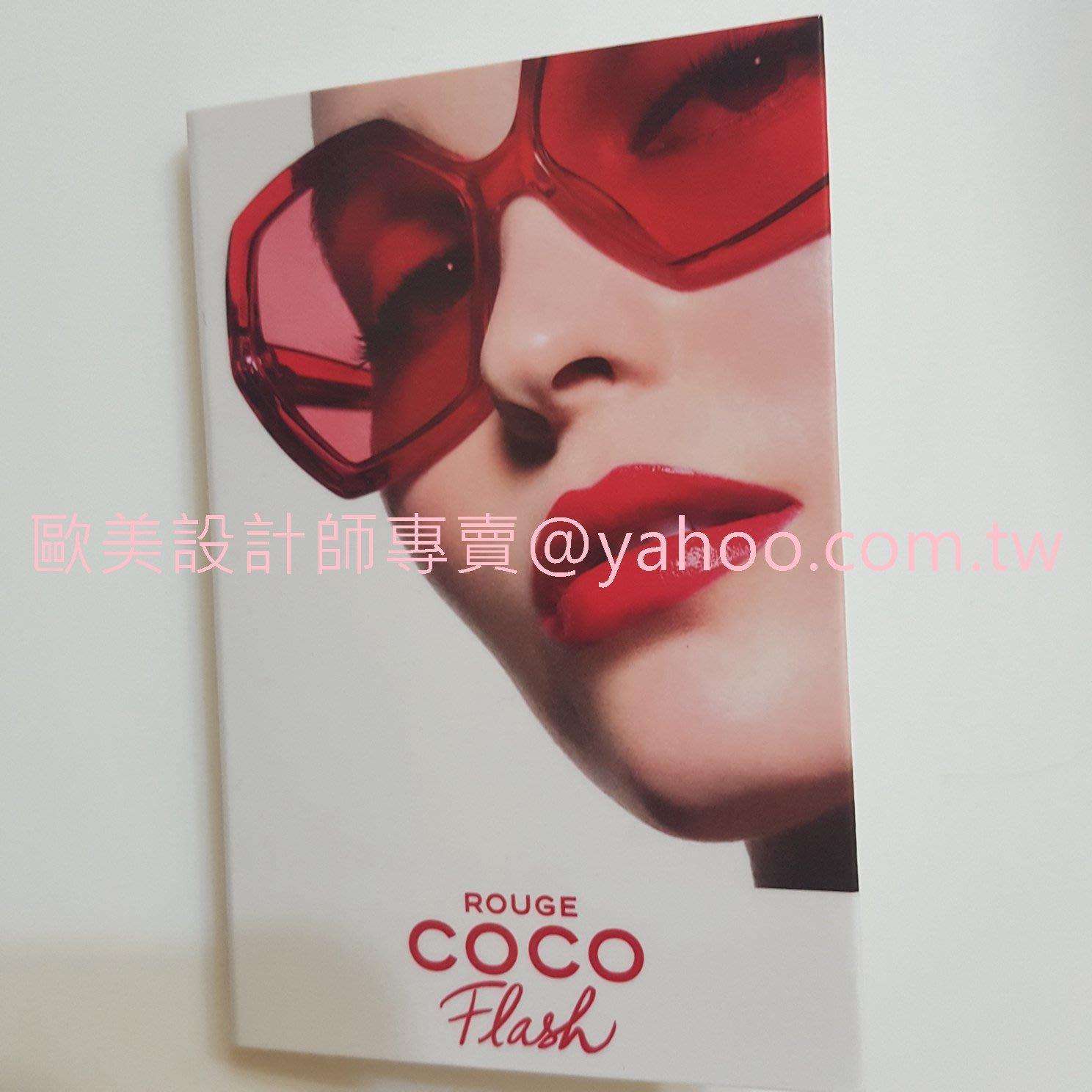 Chanel 香奈兒 Coco 晶亮水唇膏 54 BOY 0.75g 期限 2021.09