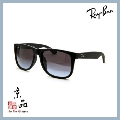 【RAYBAN】RB4165F 622...