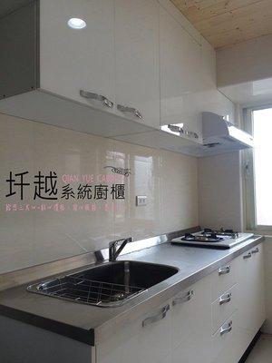 質感裡低調的華麗~價格裡精彩的樸實~廚房流理台上下櫃210cm 快洽 *圲越系統廚櫃*