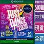 (現貨全新) XBOX ONE 舞力全開 2020 中英文...