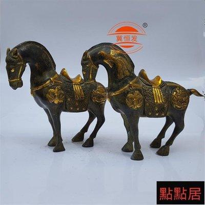 【點點居】純銅龍鳳馬動物雕塑仿古金屬工藝居家裝飾開業送禮生肖馬擺件DDJ1874