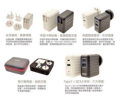(現貨) MINIQ AC-DK50T雙孔USB充電頭全球通用萬能轉換插頭充電器出國日本泰國香港英歐旅行插座轉換器