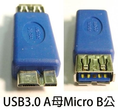 富廉網  UB~349 USB3.  lt b  gt 0  lt b  gt A母 Micro B 公轉接頭