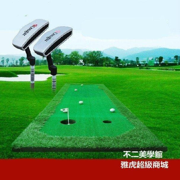 【格倫雅】^豪華升級版室內高爾夫 推桿練習器 迷你果嶺 練習毯 高仿真人工果1331[