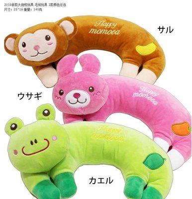 寵舖  中壢寵物精品批發【PET寵物玩具-卡通系列玩具  抱枕 陪伴玩具】枕頭玩具