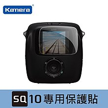 【聖佳】靜電式保護貼 for Fujifilm 富士 instax SQ10 拍立得相機 防刮 高透光 螢幕保護貼