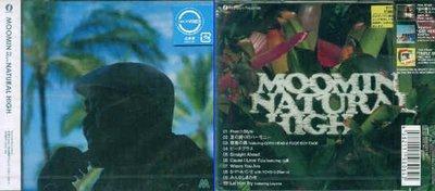(日版全新未拆) MOOMIN 3張專輯一起賣 NATURAL HIGH + Rise Again Remixes +ADAPT