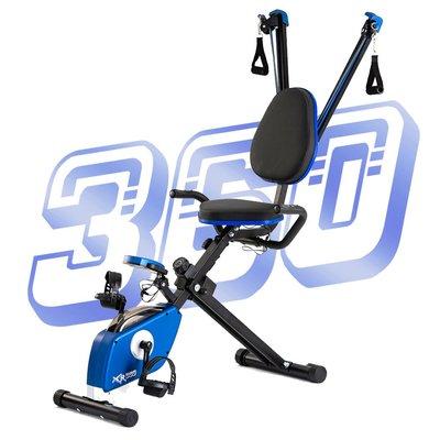 XR360 百臂綜合訓練健身車 強力拉繩手臂鍛煉 8段磁控阻力 靜音皮帶 X-Bike 好吉康建美科技