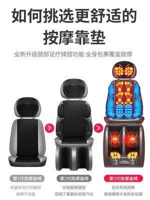 【需要請找客服改價】按摩椅家用全身小型豪華多功能全自動頸椎肩腰老人沙發椅電動沙發