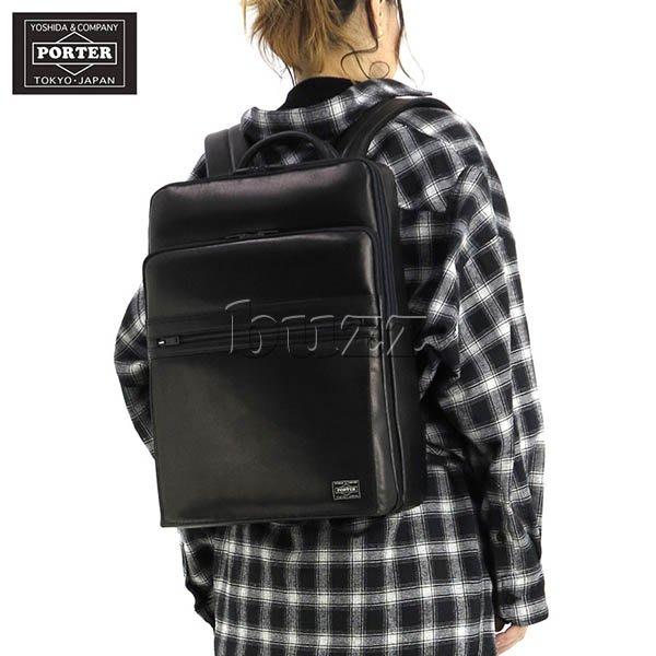 巴斯 日標PORTER屋- 二色預購 PORTER AMAZE 牛革後背包 022-01520
