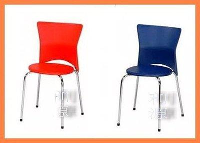 【40年老店專業家】全新 餐椅顏色多【可疊高】電鍍 巧思餐椅鋼製 造型椅 洽談椅 會客椅