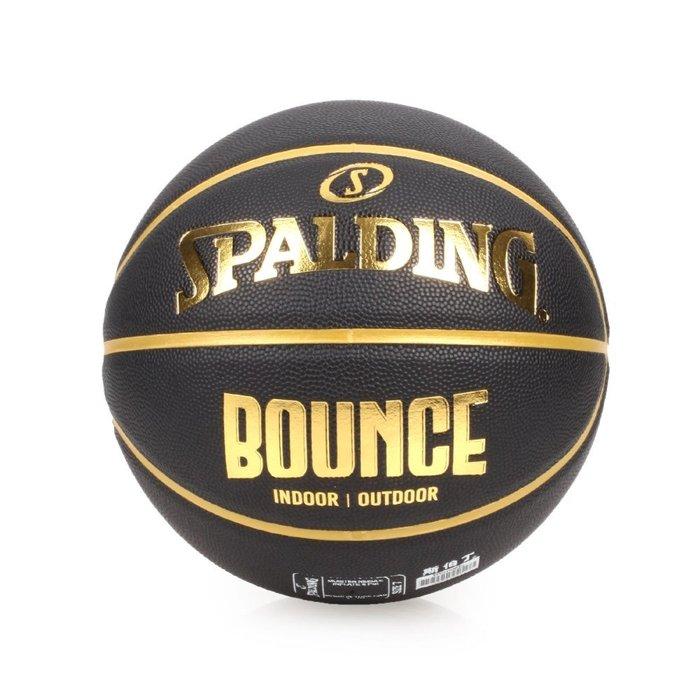 SPALDING Bounce 籃球-PU(7號球 附網袋 附球針 斯伯丁【99301935】≡排汗專家≡