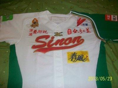 實戰~~興農牛棒球隊salu余賢明實戰球衣一件,不是練習球、中華隊、義大犀牛、wbc經典賽
