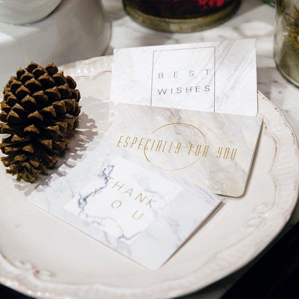 《Jami Honey》【JC3152】燙金大理石紋特別為你祝福賀卡 情人節卡片 母親節賀卡