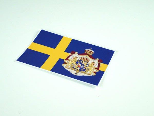 【國旗貼紙專賣店】瑞典國旗長形行李箱貼紙/抗UV防水/Sweden/各尺寸圖案都可客製