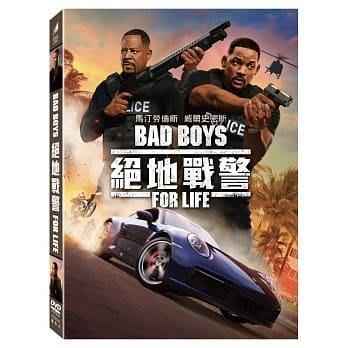 <<影音風暴>>(全新電影2005)絕地戰警  DVD  全123分鐘(下標即賣)48