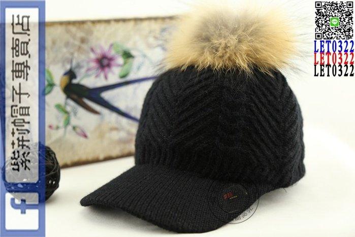 紫荊【簡約 針織棒球帽 黑色】棒球帽 鴨舌帽 漁夫帽 高爾夫球帽 卡車貨車帽 老帽 板帽 網帽 毛帽 扁帽