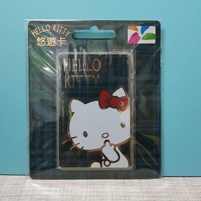 【卡博館】HELLO KITTY格紋悠遊卡-綠-080101