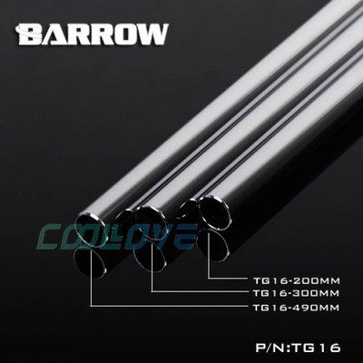 小白的生活工場*Barrow 16*14紫銅鍍鉻金屬硬管長度300MM TG16-300MM 新北市