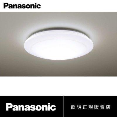 Panasonic國際牌 32.5W LED 遙控調色調光吸頂燈LGC31102A09【高雄永興照明】