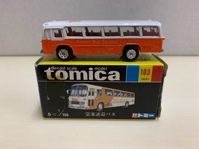 [現貨]Tomica 多美 日製 黑盒 No.103 空港送迎巴士