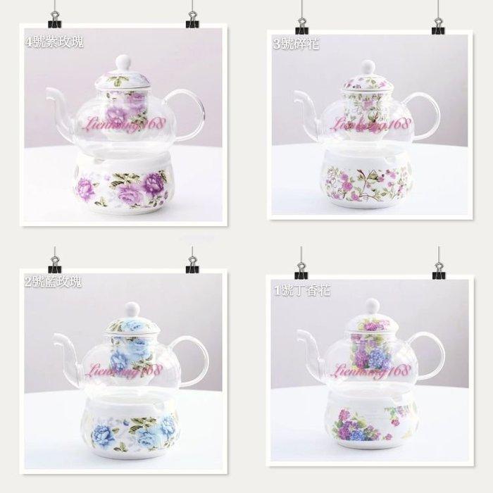 🌹英式下午茶 陶瓷玻璃花茶壺組 耐熱 蠟燭加熱 品味生活輕鬆入主 🌹加贈海棉刷及編繩