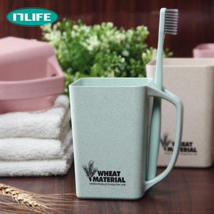 洗漱杯 簡約漱口杯創意刷牙杯套裝牙缸情侶塑料口杯 小麥秸稈杯子-奇妙世界Al免運 新品