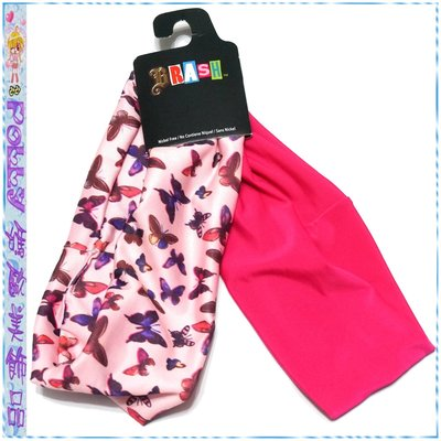 ☆POLLY媽☆歐美BRASH蝴蝶圖案粉紅底、桃紅色萊卡運動型髮帶2條一組