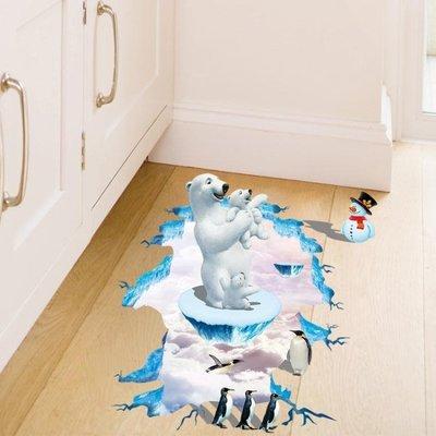 3D地貼北極熊立體海洋墻貼紙貼畫地板創意臥室客廳浴室地貼防水自粘
