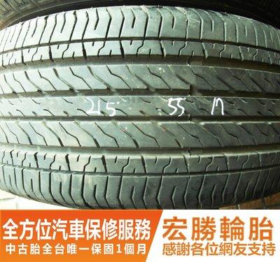 【宏勝輪胎】中古胎 落地胎 二手輪胎:C261.215 55 17 瑪吉斯 MA651 9成 4條 含工6000元