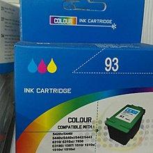 【含稅】HP 93 C9361A HP93 HPC9361A 彩 原廠環保匣 環保填充匣