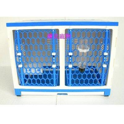 【優比寵物】浪漫愛琴海系列寵物渡假屋NO.677/狗籠/貓籠/兔籠/寵物籠/展示籠(抽取式底盤好整理)-台灣製-促銷價-