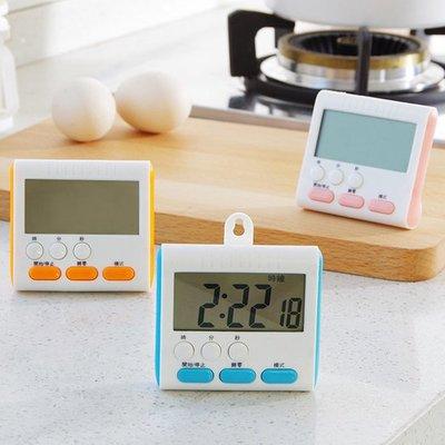 ❃彩虹小舖❃大螢幕電子定時器 數碼 提醒 廚房 料理 烘焙 時鐘 鬧鐘 磁鐵 夾式 可貼冰箱 倒數計時【P36】