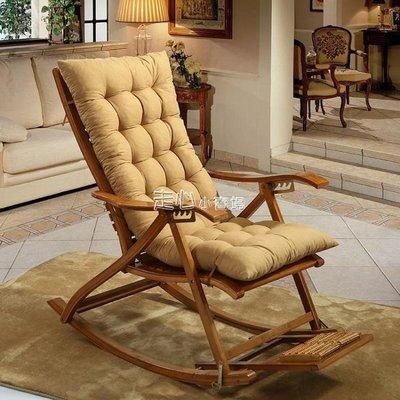 躺椅墊加厚秋冬季躺椅墊子通用 靠椅墊搖椅墊實木沙發坐墊 逍遙椅墊子    全館免運