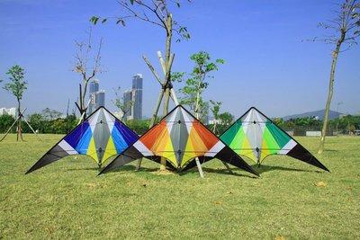 特技風箏 香港均隆正品2015新款 平普4 雙線特技風箏 運動風箏