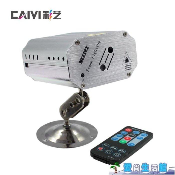 雙孔24合一激光 KTV酒吧聲控舞臺閃光鐳射 家用彩光燈LY2582