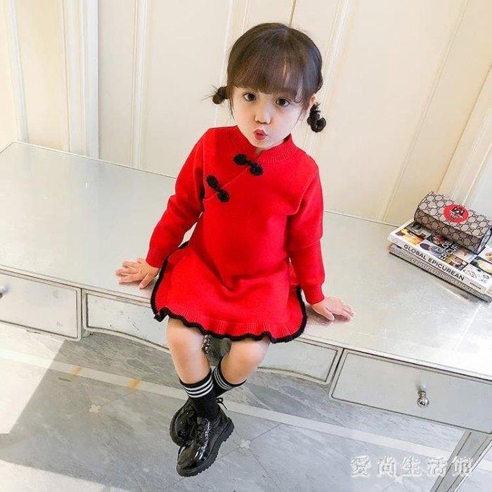 女童旗袍 新款秋冬中國風針織洋裝兒童唐裝加絨公主裙 BF18712