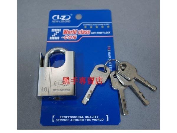 黑手專賣店2 台灣製 改良式 40MM 高碳鋼 大鎖 防盜鎖 防剪鎖